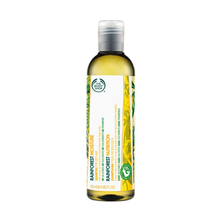 Mini Rainforest Moisture Shampoo