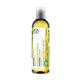 Mini Rainforest Moisture Shampoo
